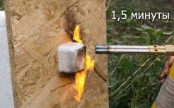 Эксперимент по возгоранию электропроводки.